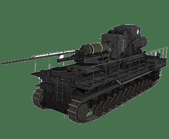 Karl-Gerät 040 | Girls und Panzer Wiki | FANDOM powered by ...