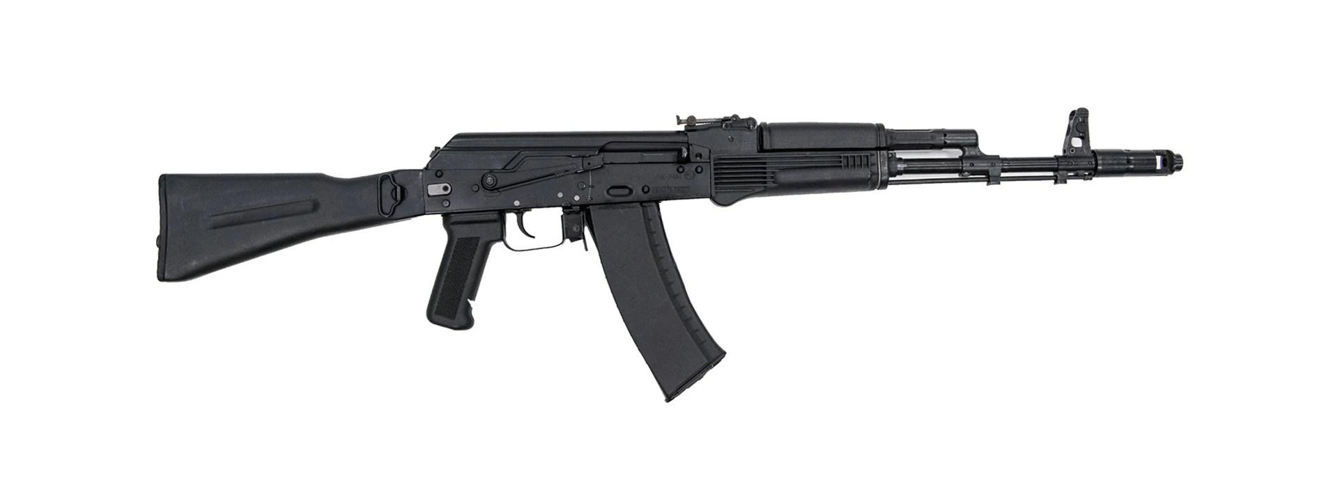 Kalashnikov AK-74 | Military Wiki | FANDOM powered by Wikia