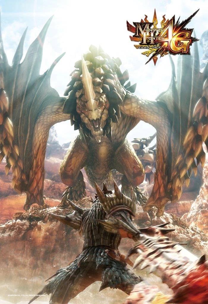 Image - MH4G-Seregios Artwork 002.jpg   Monster Hunter Wiki   FANDOM powered by Wikia
