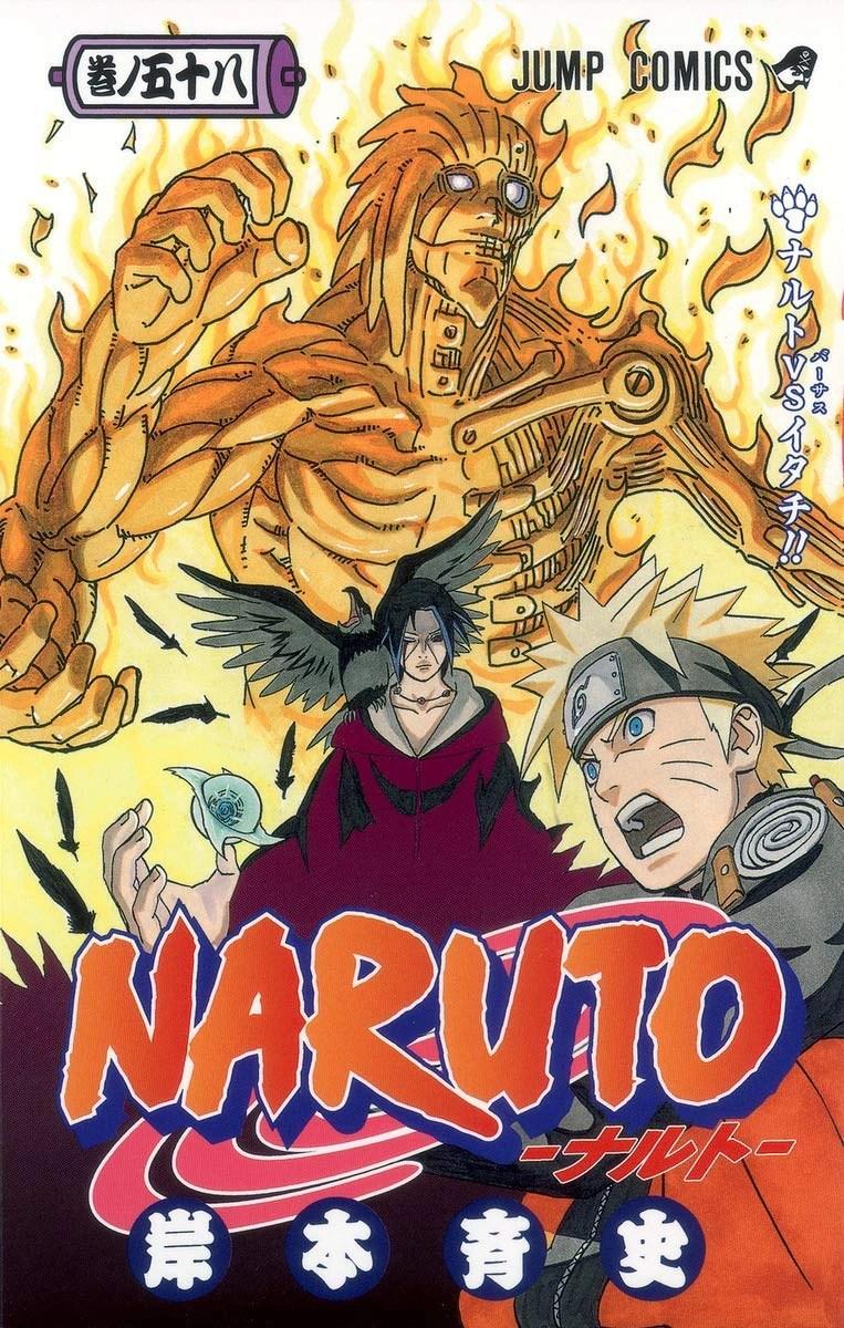 Naruto vs Itachi volume Narutopedia FANDOM