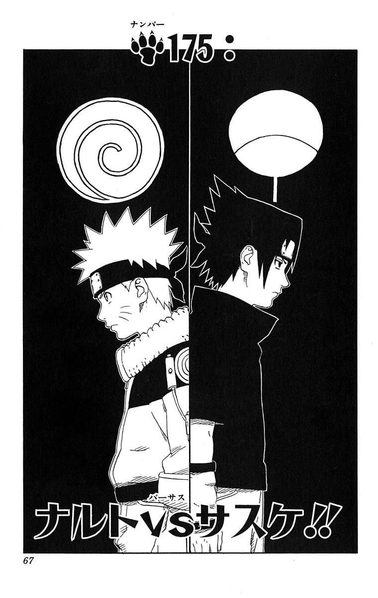 Naruto vs Sasuke Narutopedia FANDOM powered by Wikia
