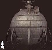 Core Ship Wookieepedia FANDOM Powered By Wikia