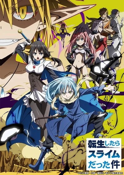 Grand cross mobile game, where he, benimaru and milim nava appear to help the seven ferocities on their quest. Tensei Shitara Slime Datta Ken Discussion Thread 4 Vs Battles Wiki Forum