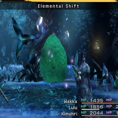 Spherimorph Final Fantasy Wiki Fandom Powered By Wikia
