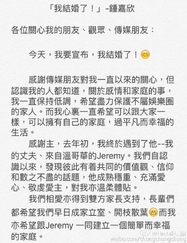 圖像 - 669a6e13jw1f1aiw8wnl7j20y618gwo2.jpg   香港網絡大典   FANDOM powered by Wikia