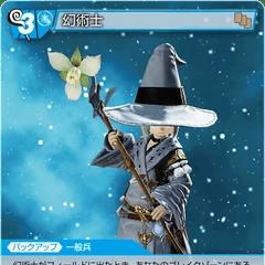 Disciplines Final Fantasy Wiki Fandom Powered By Wikia