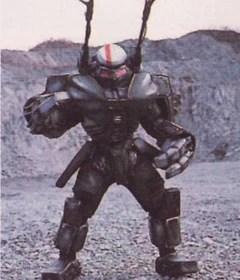Brave General Megadron Metal Heroes Wiki Fandom