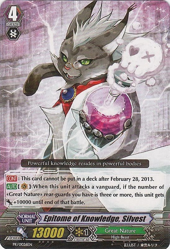 Epitome Of Knowledge Silvest Cardfight Vanguard Wiki