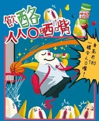 身高   香港網絡大典   Fandom powered by Wikia