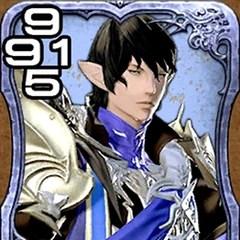 Aymeric De Borel Final Fantasy Wiki Fandom Powered By