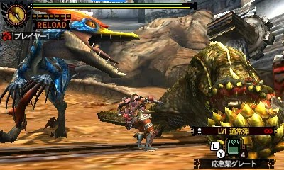 Image - MH4U-Deviljho and Velocidrome Screenshot 003.jpg   Monster Hunter Wiki   FANDOM powered by Wikia