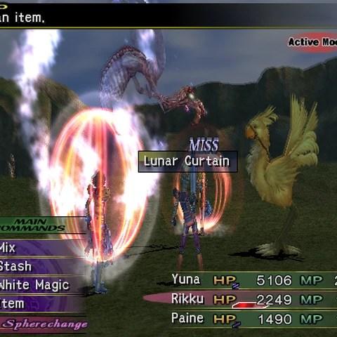 Lunar Curtain Final Fantasy Wiki Fandom Powered By Wikia