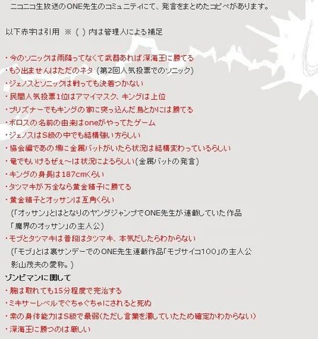 shigeo kageyama mob psycho 100 wiki