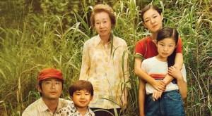 Minari Historia de mi familia