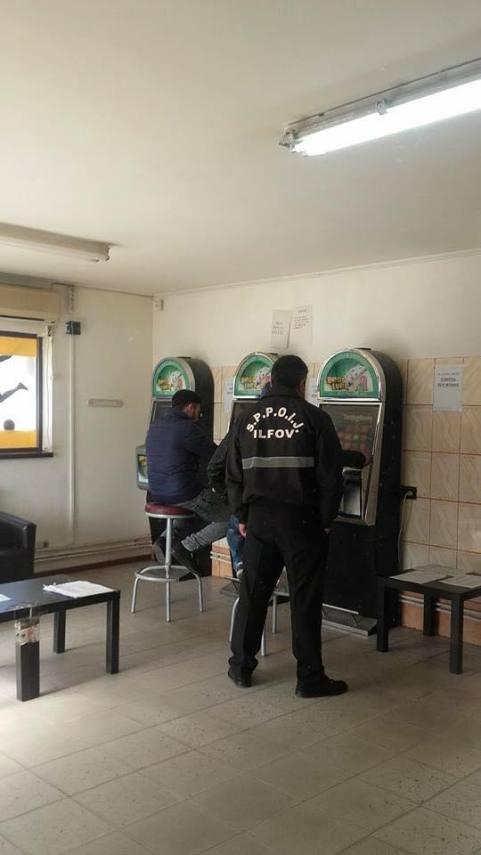 Politia Locala Magurele