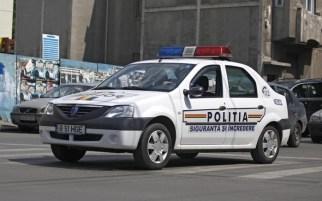 politia_romana1