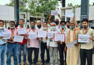 युवा कांग्रेस कमेटी ने बढ़ती मंहगाई के खिलाफ किया प्रदर्शन।