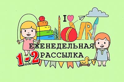 Для детей знакомства бесплатно мета знакомства г смела