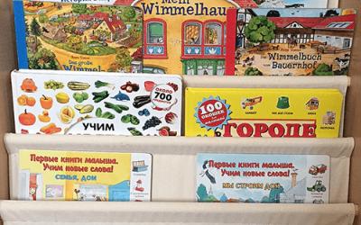 Книги для разглядывания (1+ и старше)
