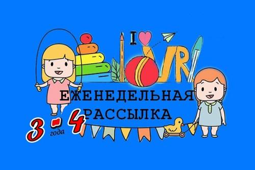 6tasks_3-4yo