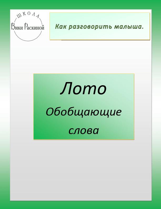 oblozhka