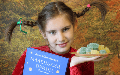 На пути к созданию детской русской литературной библиотеки в США