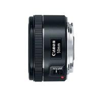 Canon EF-50mm F/1.8 Prime Lens