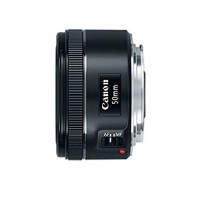Canon EF-50mm F/1.8 Prime Lens