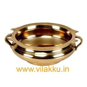 Varp Uruli varpu uruli with handle