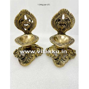 Brass Fancy Lamp