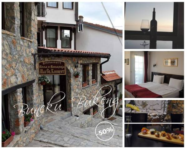 50off wine tasting weekend ohrid