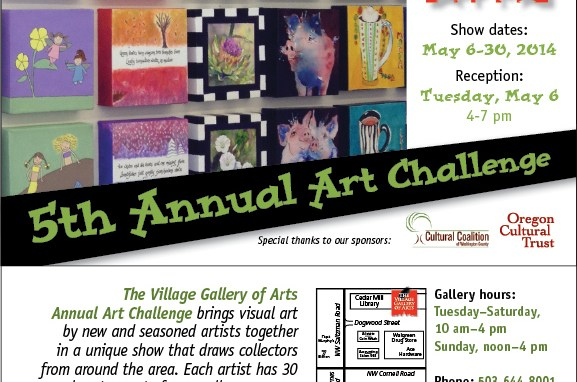 image of the 2014 art challenge invitation
