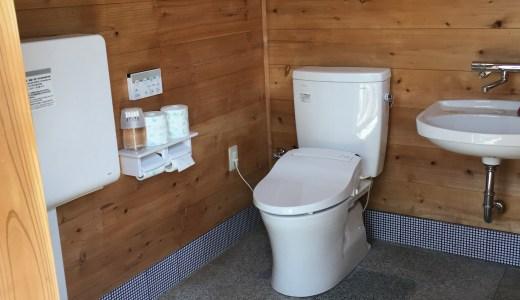 おむつ替え付きトイレが完成しました!!