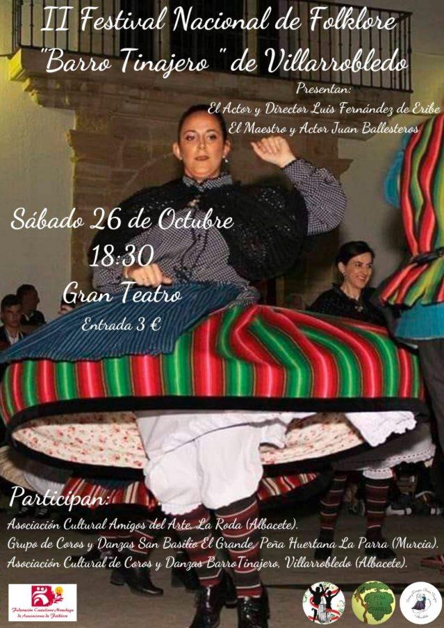Festival Nacional de Folclore Barro Tinajero 1