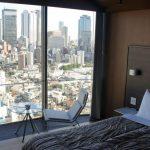 Lägenhet med utsökt vy i Tokyo