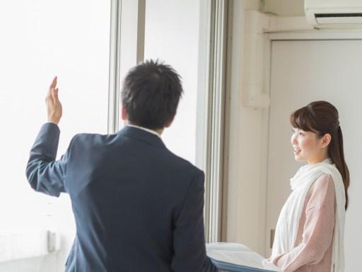 Hitta bostad i Tokyo - Hyra lägenhet