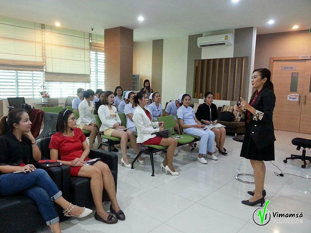 Service Mind Training ให้กับ พยาบาล พนักงาน ศูนย์รักษาผู้มีบุตรยาก IVF Worldwide