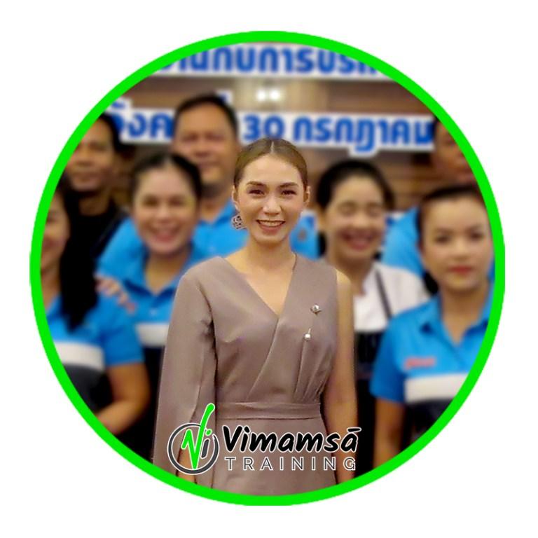 วิทยากรอบรมพนักงาน อ.ป่าน - ณภัค ธีร์โภคธนากุล