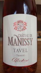 Tavel Trinité - Château de Manissy