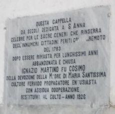 Epigrafe,_Chiesa_di_Sant'Anna_(Polistena)