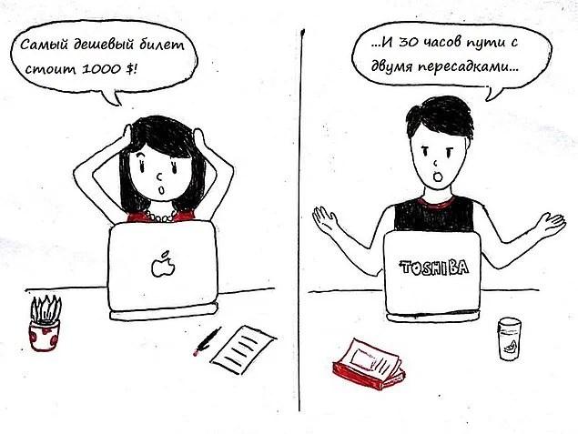 kartinki-pro-otnosheniya-na-rasstoyanii-vinegret (2)