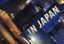 Удивительная Япония в видео Винсента Урбана.
