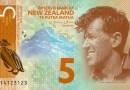 Назвали самую красивую банкноту года.