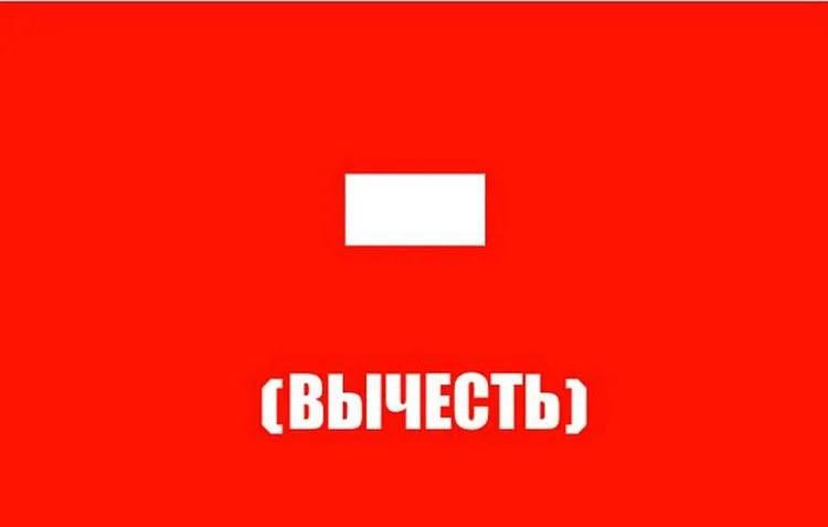 zagadka_pro_pechenki_vinegret (3)