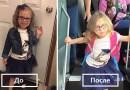 Веселые фотографии детей До и После их первого дня в школе.