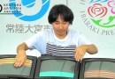 Видео: Японец превращает старую бытовую электронику в новые музыкальные инструменты.