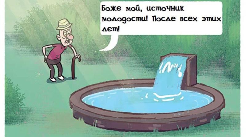vinegred.ru