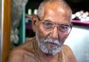 Этот 120-летний индийский монах утверждает, что именно отсутствие секса в его жизни сделало его долгожителем.