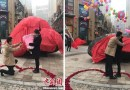 Парень купил гигантский «метеорит», чтобы сделать предложение своей девушке.