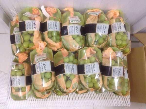 Nho mẫu đơn Nhật 1 - Vinfruits.com